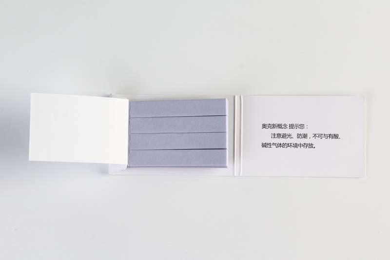 蓝石蕊试纸