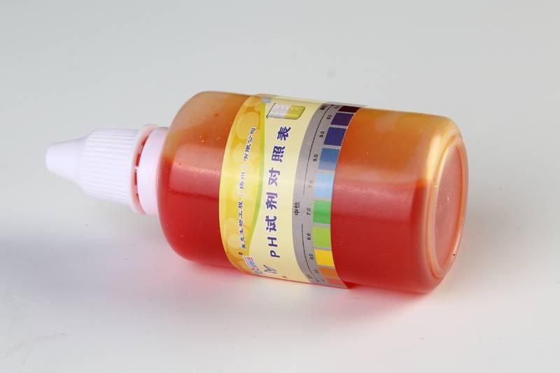 PH检测试剂