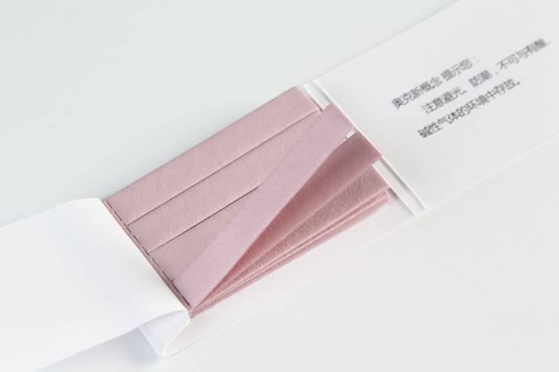 红石蕊试纸